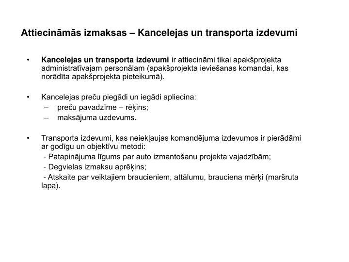 Kancelejas un transporta izdevumi