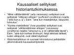 kausaaliset selitykset historiantutkimuksessa