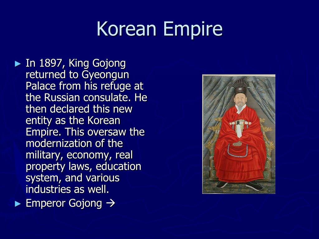 Korean empire economy