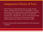 assignment choice of two