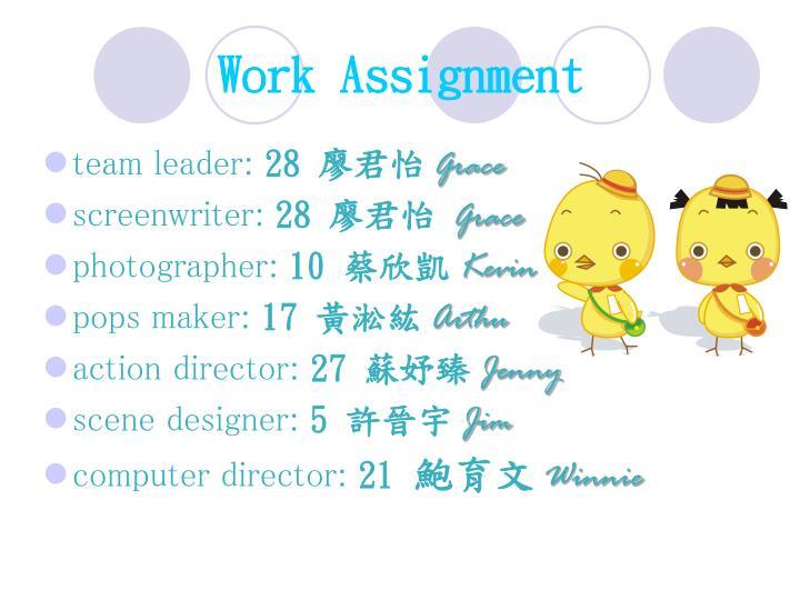 Work assignment