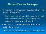 review process example