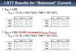 i stt results for balanced current