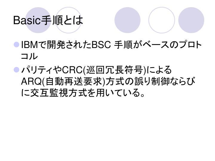 Basic1