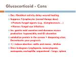 glucocorticoid cons