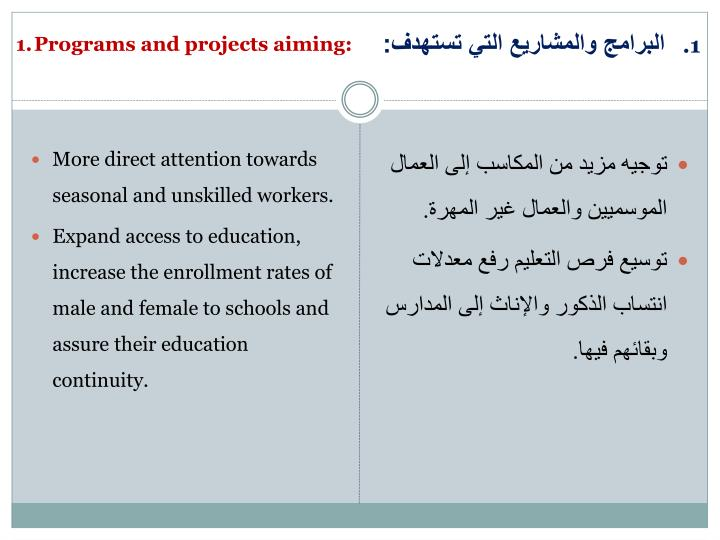 Programs and projects aiming: