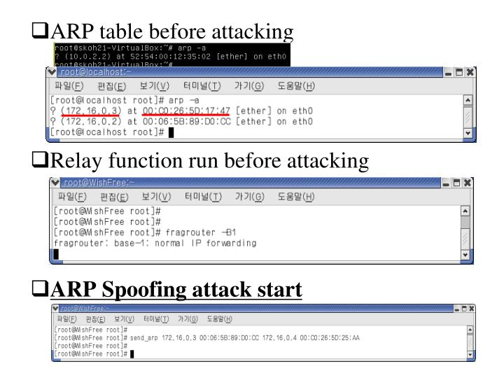 ARP table before attacking