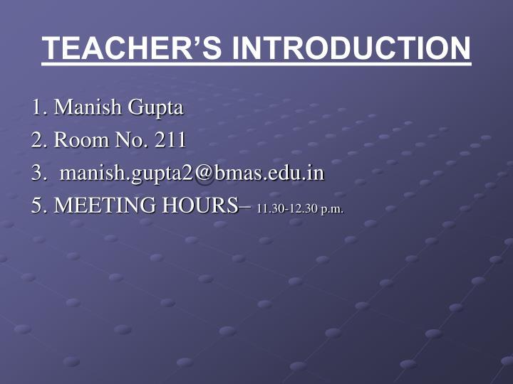 TEACHER'S INTRODUCTION