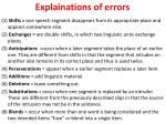 explainations of errors