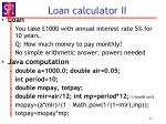 loan calculator ii