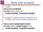 work with arrays 2