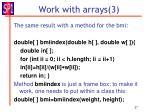 work with arrays 3