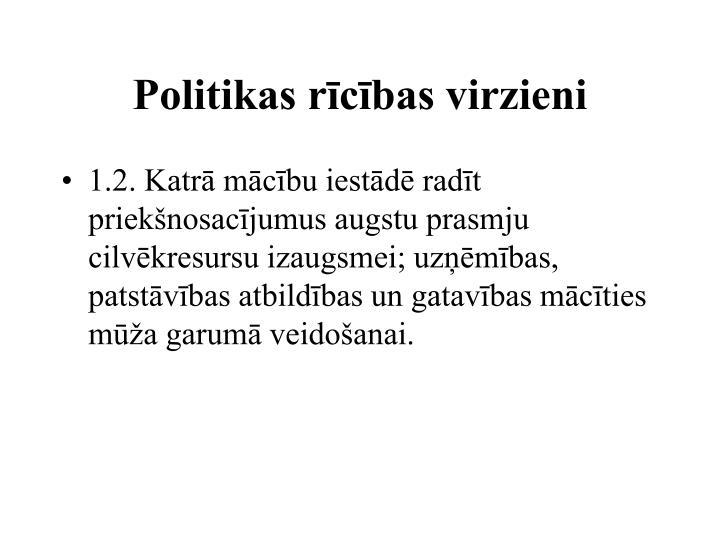Politikas rīcības virzieni