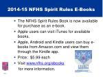 2014 15 nfhs spirit rules e books