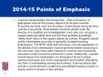 2014 15 points of emphasis2