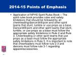 2014 15 points of emphasis4