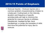 2014 15 points of emphasis5