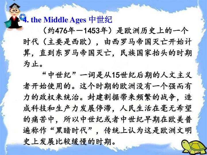 4. the Middle Ages