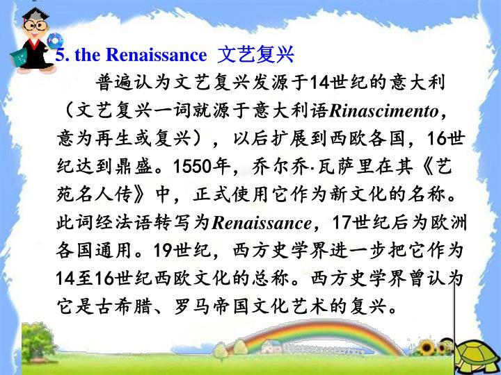 5. the Renaissance