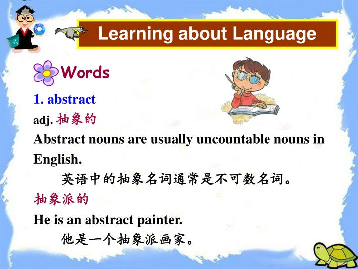 Learning about Language