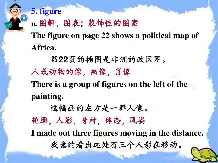 5. figure