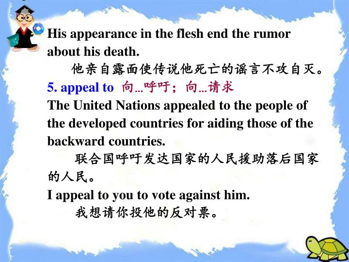 His appearance in the flesh end the rumor about his death.