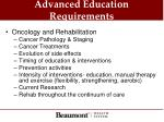 advanced education requirements