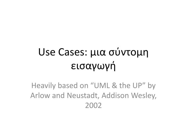 use cases n.