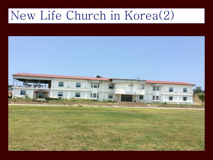 New Life Church in Korea(2)