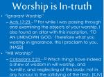 worship is in truth1