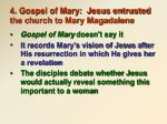 4 gospel of mary jesus entrusted the church to mary magadalene
