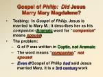 gospel of philip did jesus marry mary magdalene