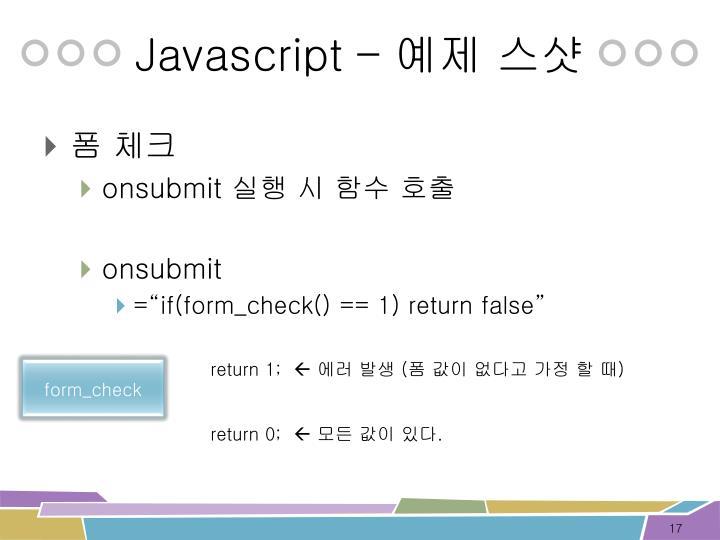 Javascript –