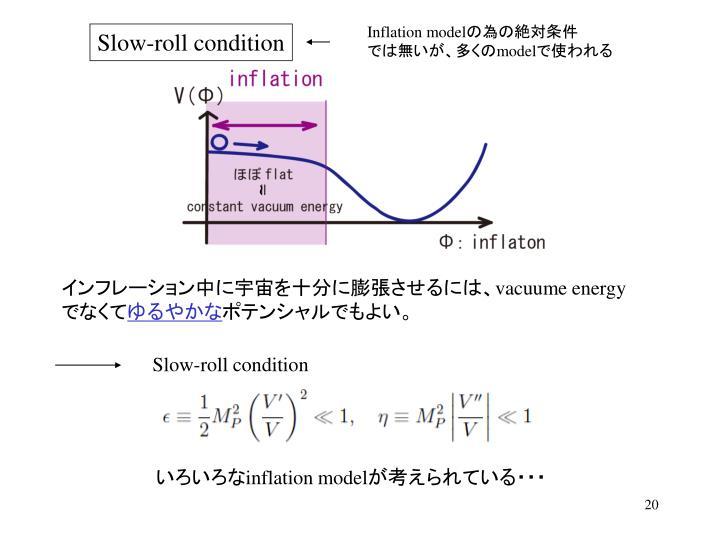 Inflation model