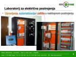 laboratorij za elektri na postrojenja