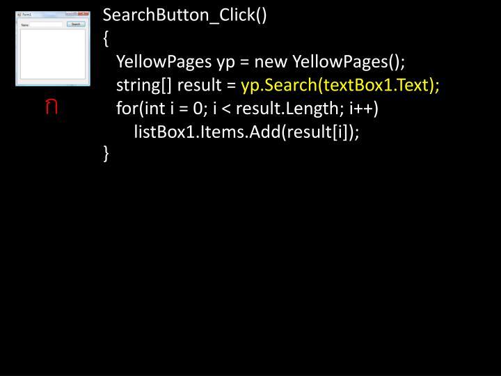 SearchButton_Click()