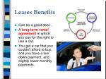 leases benefits
