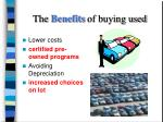 the benefits of buying used