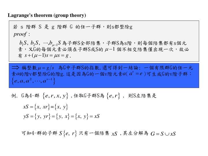 Lagrange's theorem (group theory)