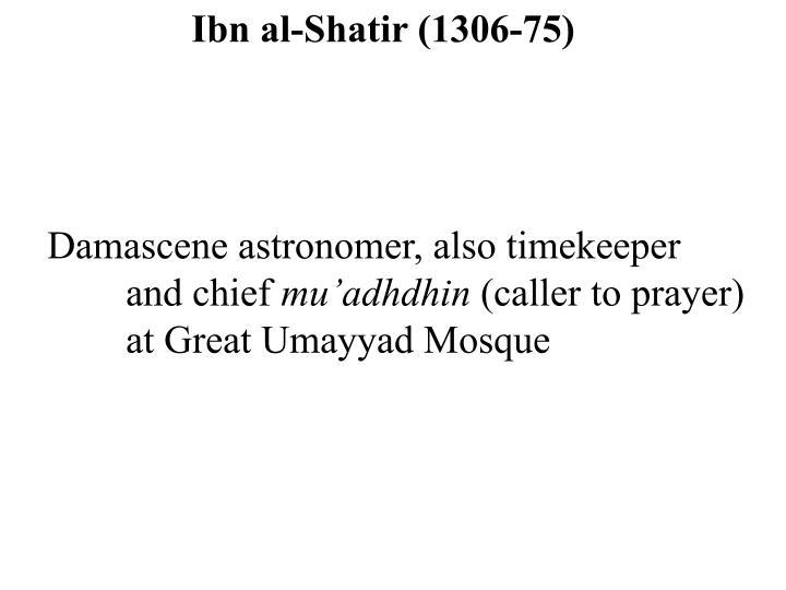 Ibn al-Shatir (1306-75)