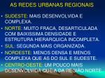 as redes urbanas regionais