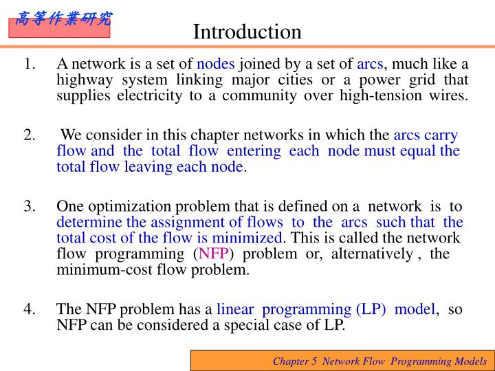 A network is a set of