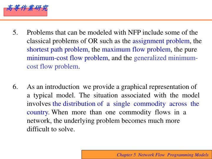 Problems that can be modeled with NFP include some of the  classical problems of OR such as the