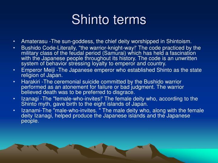 Shinto terms