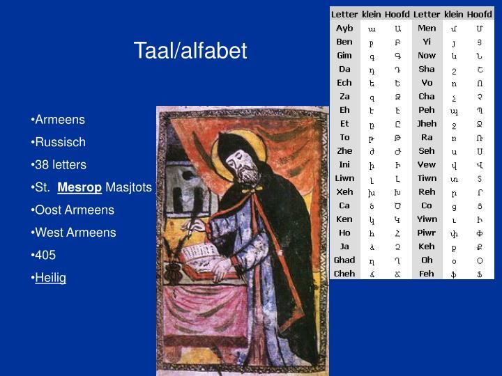 Taal/alfabet
