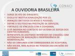 a ouvidoria brasileira