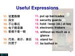 useful expressions1