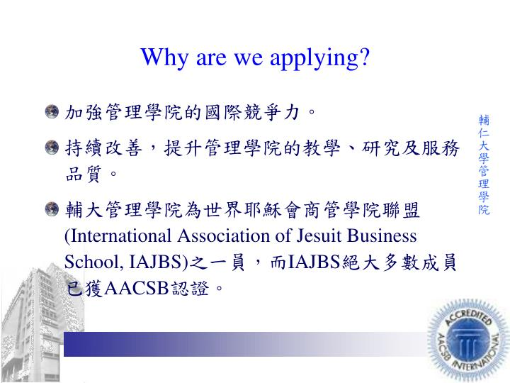 Why are we applying?