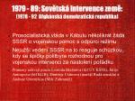 1979 89 sov tsk intervence zem 1978 92 afgh nsk demokratick republika