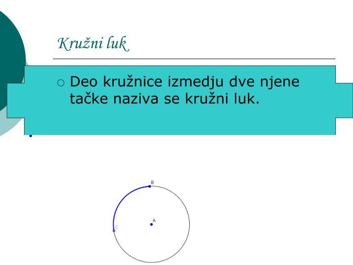 Kružni luk